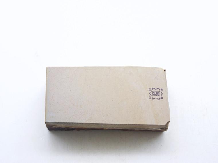 Shoubudani Koppa  Lv 2,5 (a2494)