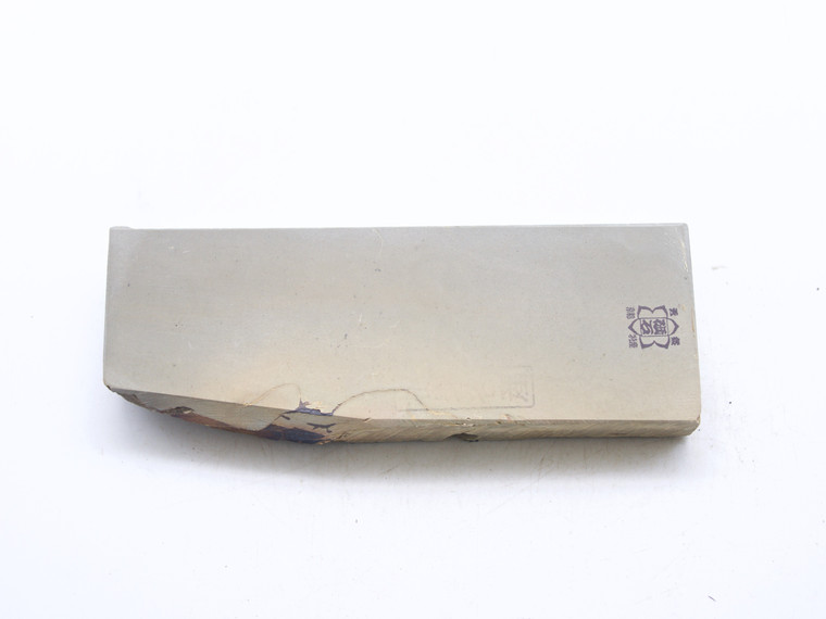 Shoubudani Koppa  Lv 2,5 (a2497)