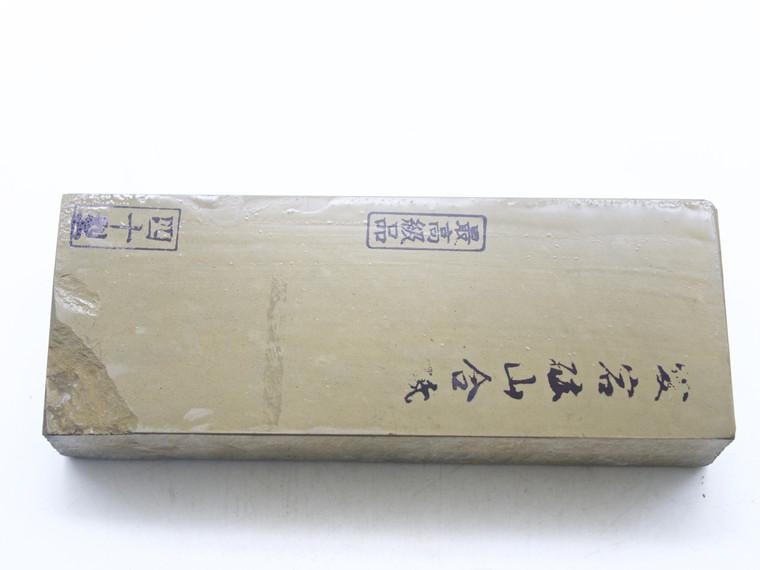 Atagoyama Lv 4 (a2511)