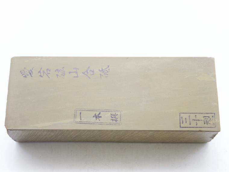 Atagoyama Lv 4 (a2512)