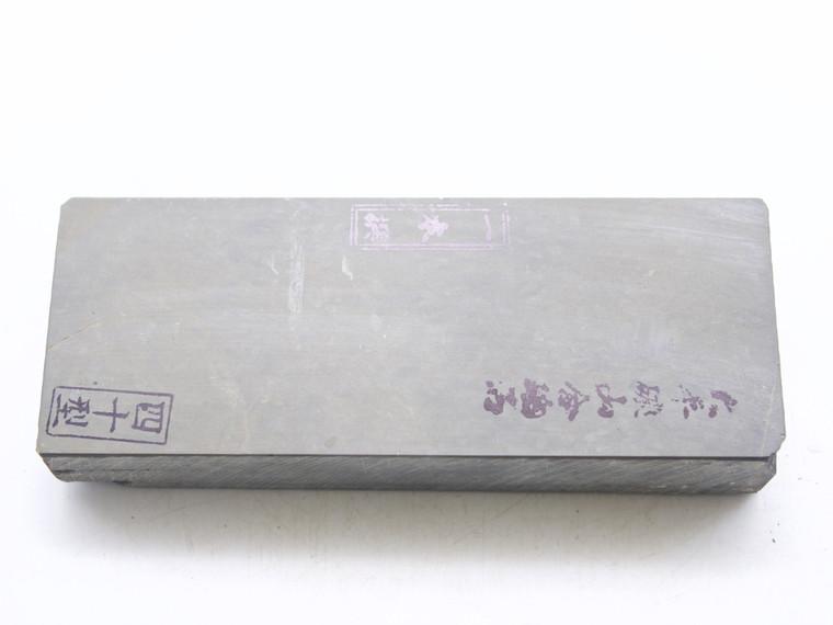 Oohira Lv 4,5 (a2514)