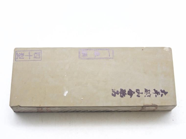Oohira Lv 4,5 (a2515)