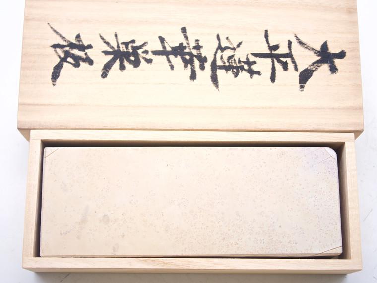 Ohira Range Suita Lv 3,5 (a2517)