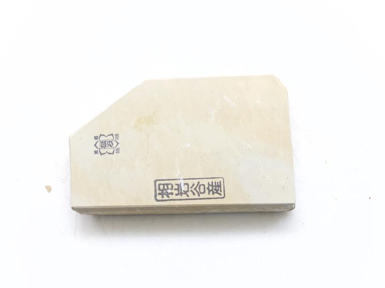 Aiiwatani Koppa Lv 2,5 (a2536)