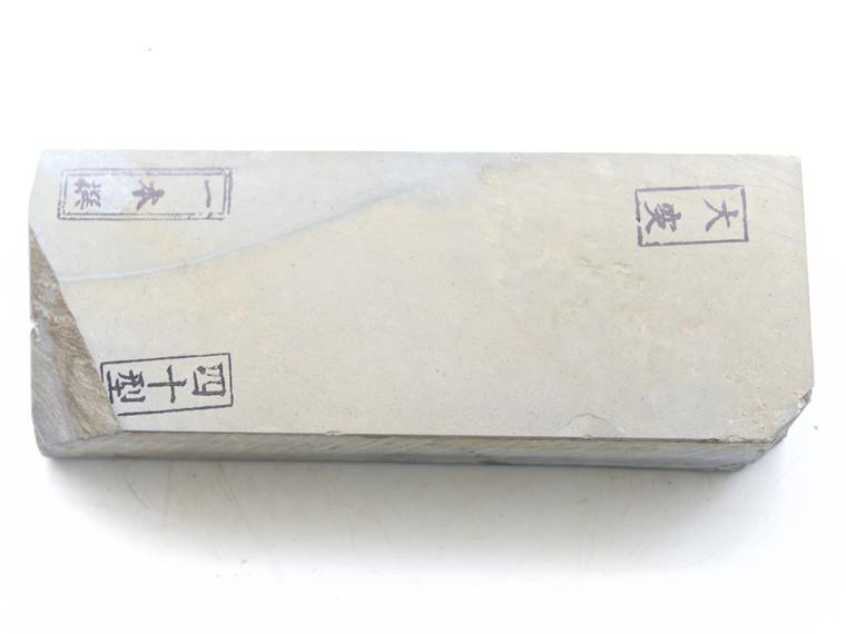 Ozuku Asagi lv 5+ (a2543)
