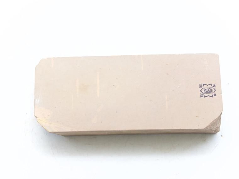 Shoubudani Koppa  Lv 2,5 (a2544)