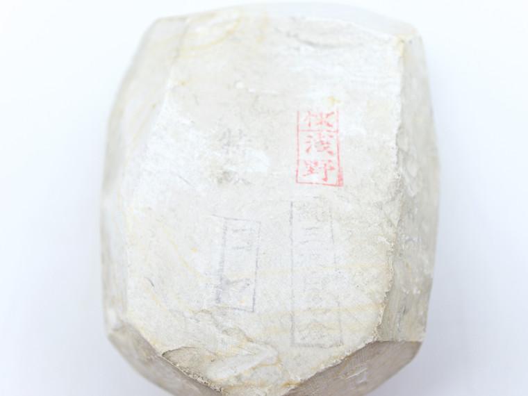 Asano Koma Nagura 445g