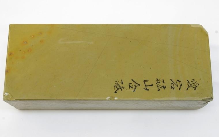 Atagoyama Kiita lv 4