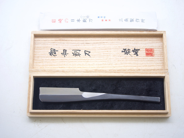 Iwasaki Kamisori 60mm