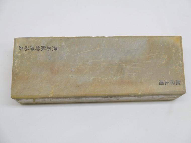 Ohira- Range- Suita Lv 3,5