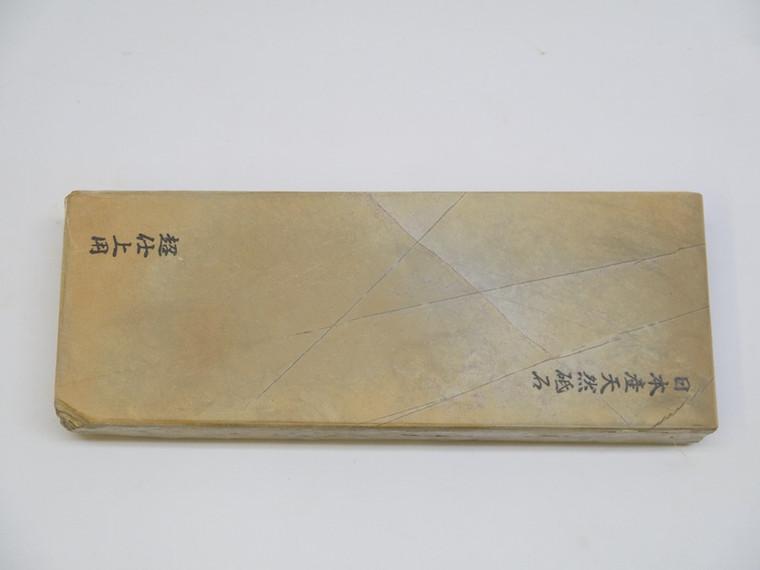 Ohira Yellow, Range Suita Lv 4
