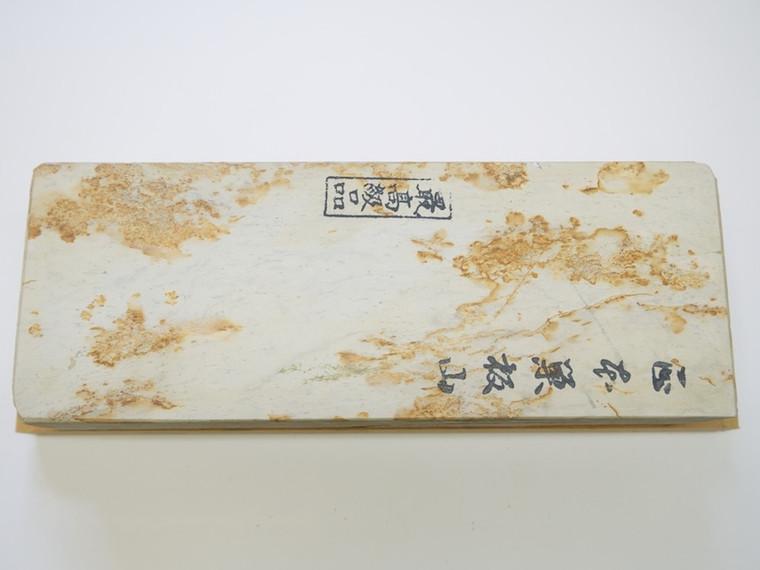 1 Atagoyama Suita lv 3