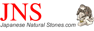 Japanese Natural Stones