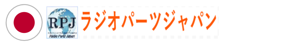 radio-parts-japan-agent-logo-1-.png