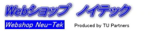 tu-partners-logo.jpg