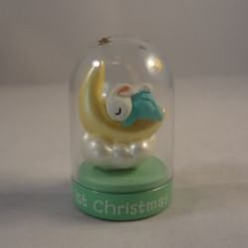 1992 Baby'S 1St Christmas - Dome