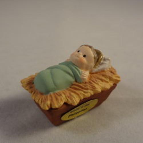 1988 Nativity Baby Jesus