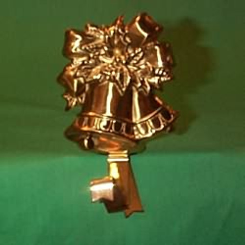 1982 Brass Bells - Stocking Hanger