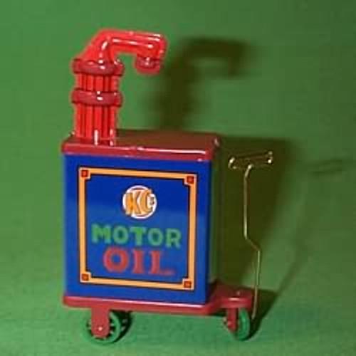 Kcs Motor Oil