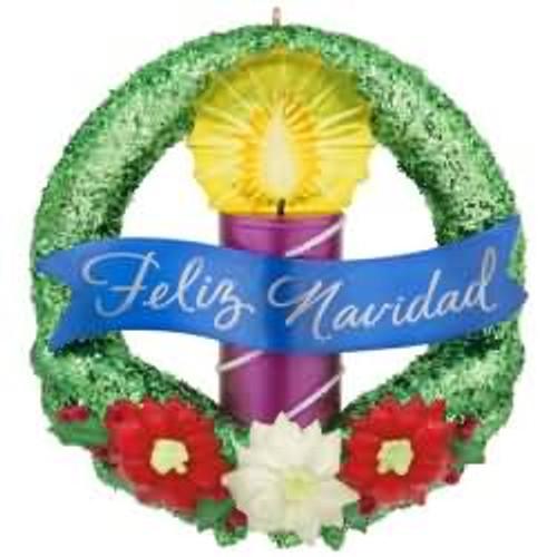 2017 La Luz de la Navidad Hallmark ornament - QSM7832