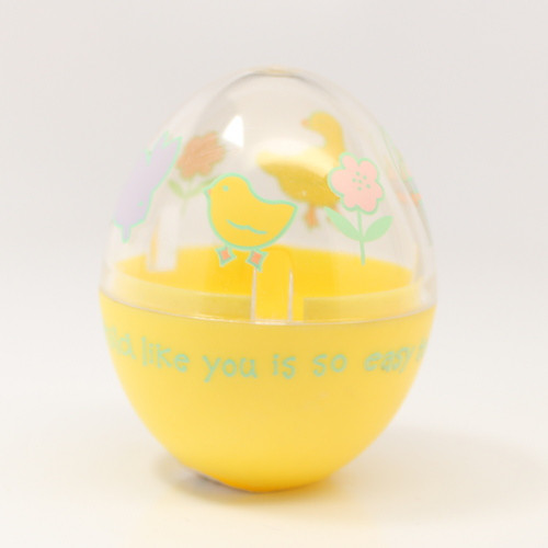1992 Egg - Yellow Clear Grandchild
