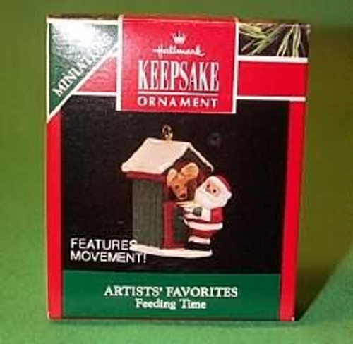 1992 Feeding Time