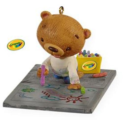 2009 Crayola - Mommy's Little Artist