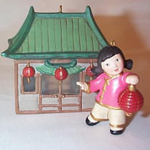 2007 Joy To The World - China
