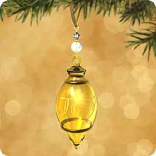 2002 BG - Joy Hallmark ornament
