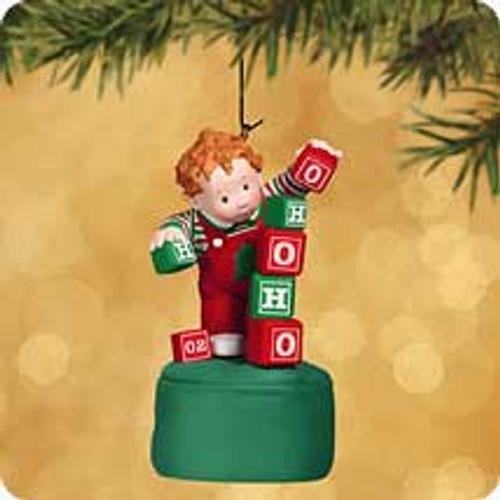 2002 Teetering Toddler Hallmark ornament