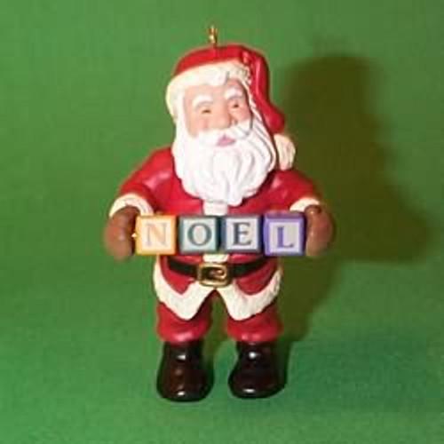 1999 Spellin' Santa