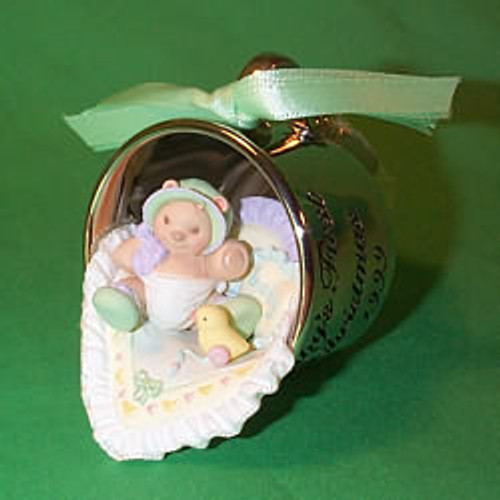 1999 Baby's 1st Christmas - Silver Cup
