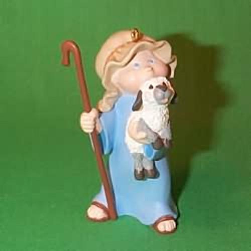 1998 Watchful Shepherd