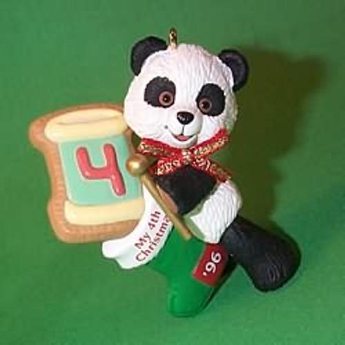 1996 Child's 4th Christmas - Bear