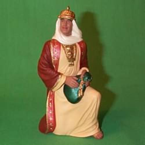 1998 King Kharoof #2