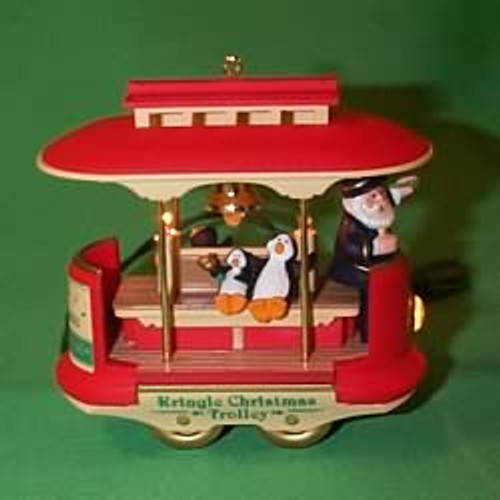 1994 Kringle Trolley