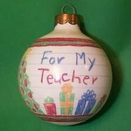 1991 Teacher