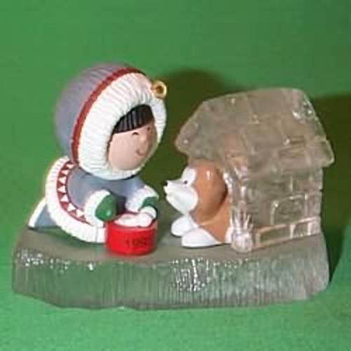 1993 Frosty Friends #14 - Doghouse