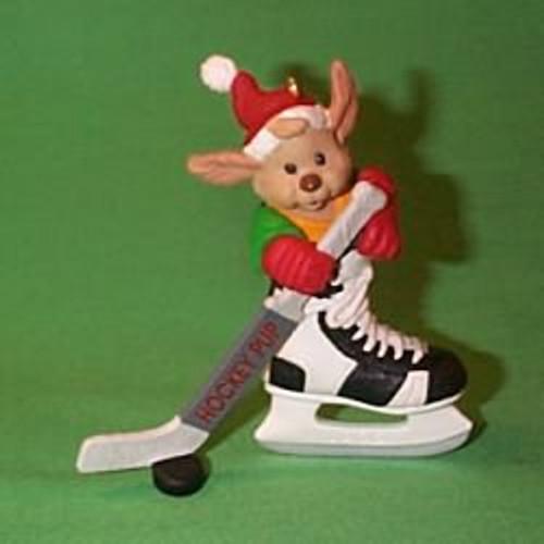 1995 Hockey Pup