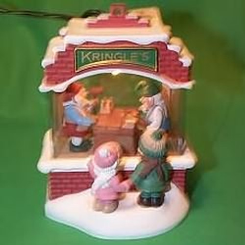 1988 Kringle's Toy Shop