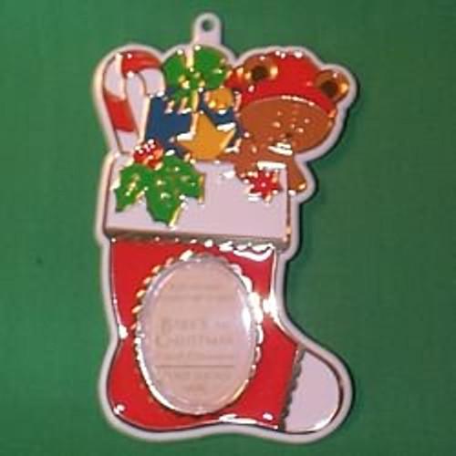 1982 Babys 1st Christmas - Photo