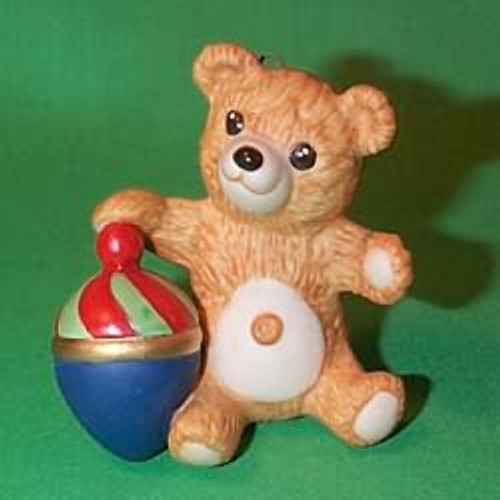 1983 Cinnamon Bear #1 - With Top