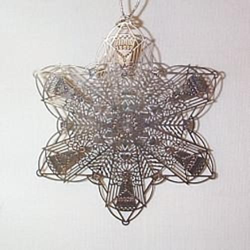 1979 Hall Family Ornament - No Card