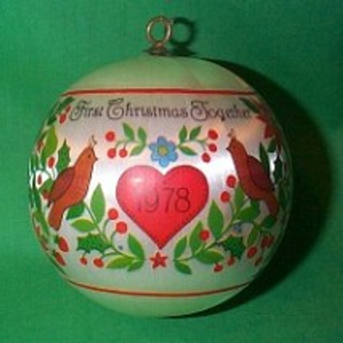 1978 1st Christmas Together - Ball