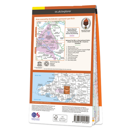 Map of Map of Brecon Beacons National Park (Eastern Area)