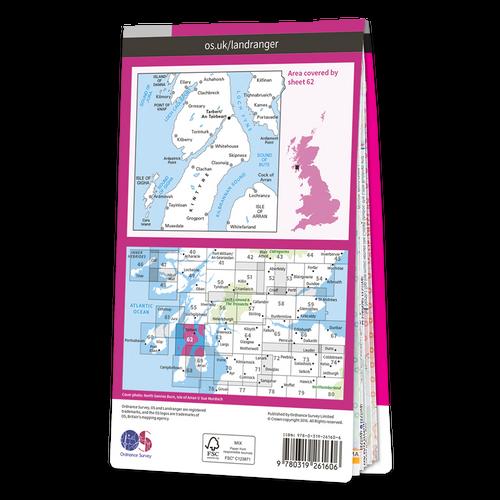 Map of North Kintyre & Tarbert
