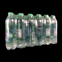 Liquid Nitro - Hemp Infused 10mg CBD Water With Electrolytes -  1 Case of 24 Bottles (MSRP $3.50)