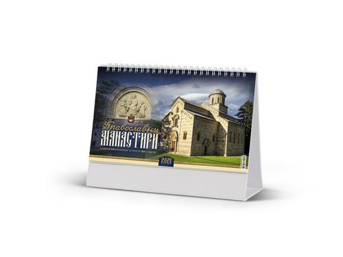PRAVOSLAVNI MANASTIRI 18 Stoni kalendar: 13 listova, mesečni