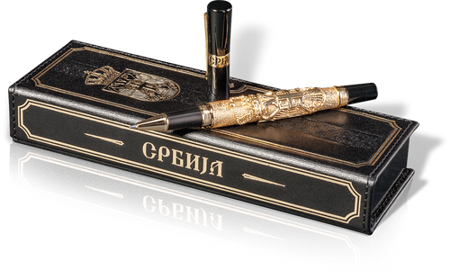 584. Olovka Srbija (1)