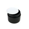 White Plastic Disc Cosmetic Jar Liner 58 mm (48) • 9658